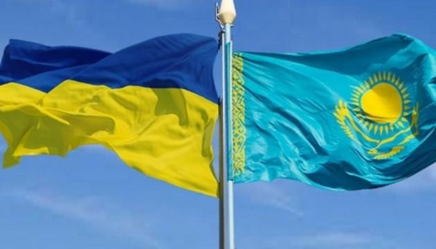 У Києві пройде українсько-казахстанський бізнес-форум