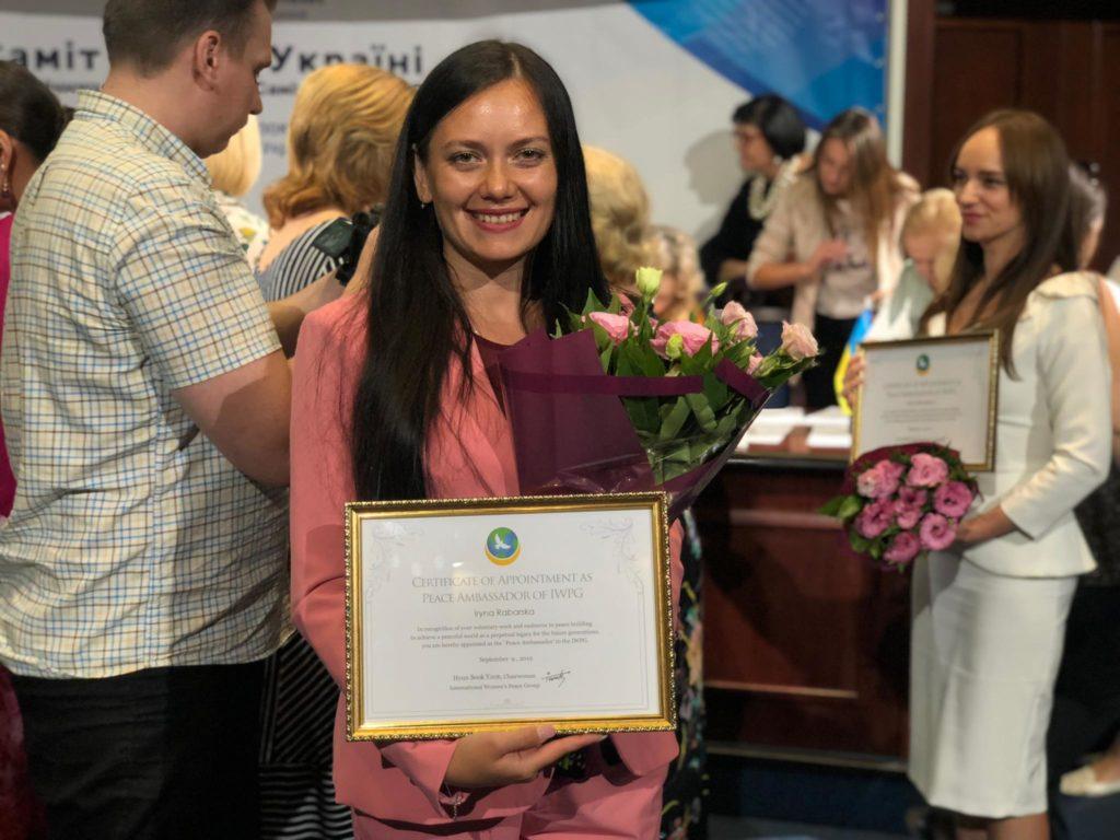 Ірину Рабарську нагороджено званням «Посол Миру»