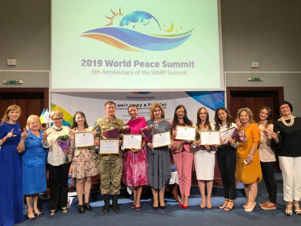 У Києві відбувся міжнародний Саміт миру