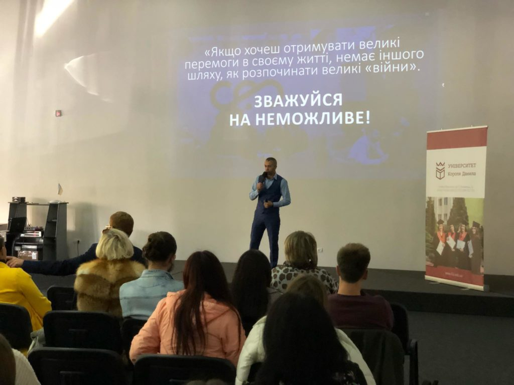 Засновник  бізнес-клубу CEO Club Ukraine зустрівся з франківськими студентами
