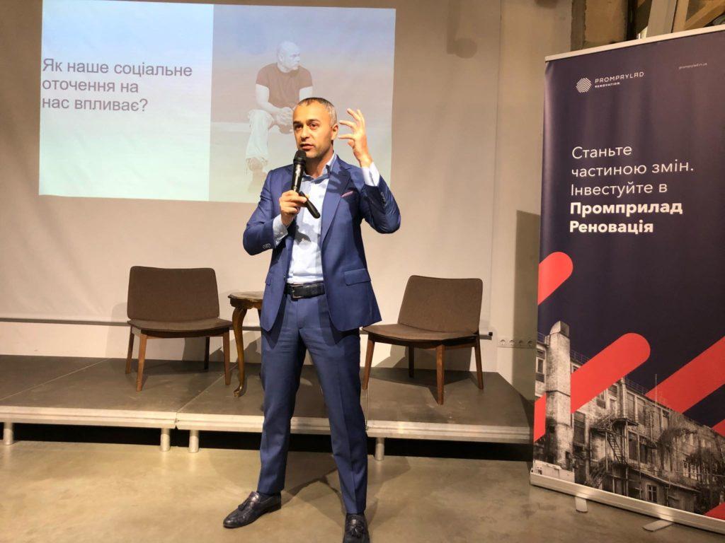 Сергій Гайдайчук виступив у Промприладі із темою: Сила зв'язків у бізнесі
